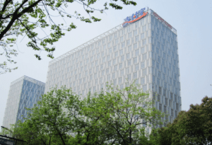 ant-financial-headquarters-300x205