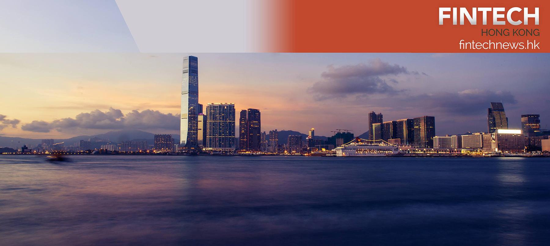 fintech news hong kong china