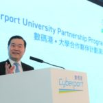 Dr Lee George Lam, Chairman of Cyberport