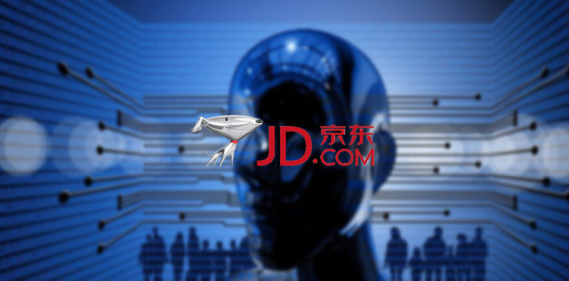 JD.com Launches New Accelerator for Blockchain and AI Technology Development