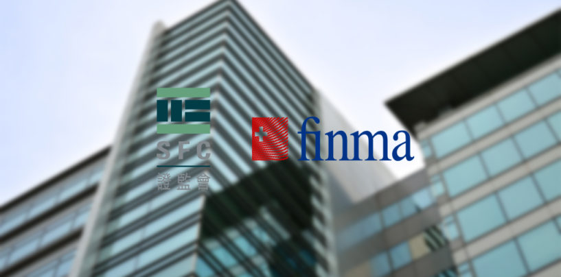 SFC and Swiss FINMA sign Fintech Cooperation Agreement