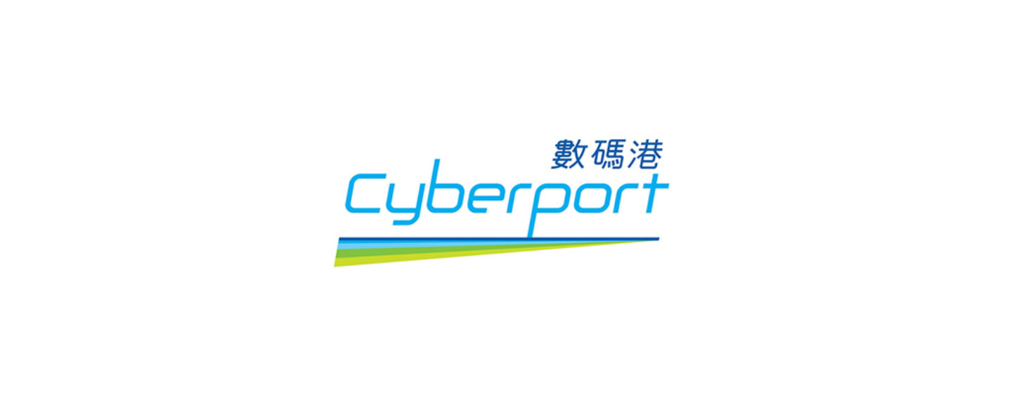 Cyberport Appoints Peter Yan as the Chief Executive Officer