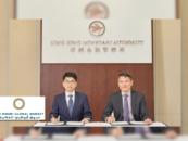 Abu Dhabi and Hong Kong Advance Fintech Cooperation