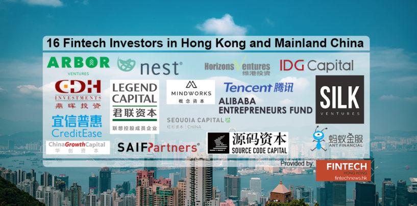 Top 16 Fintech Investors in Hong Kong and Mainland China