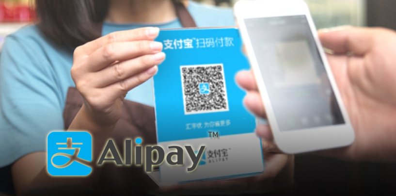 Alipay Launches World's First Paperless Tax Refund Service in South Korea