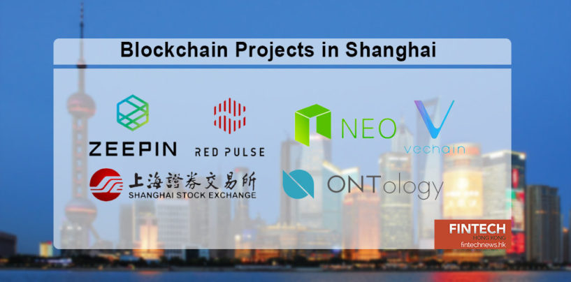 6 Blockchain Projects That Gives a Snapshot of Shanghai's Booming Blockchain Scene