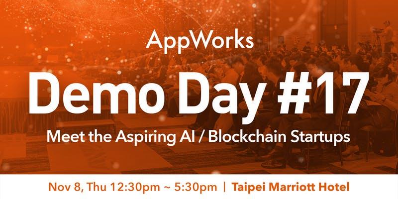 AppWorks Demo Day#17 – AI/Blockchain Startups