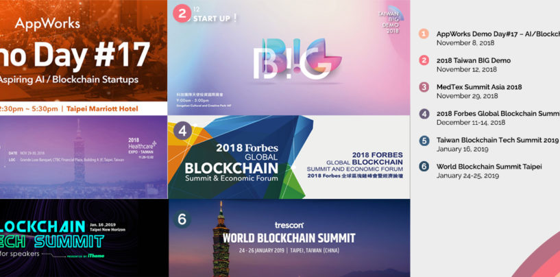 Top 6 Upcoming Fintech and Blockchain Events in Taiwan