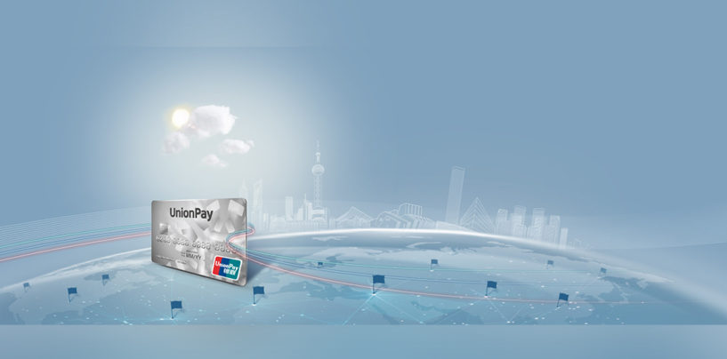 Is UnionPay Breaking the Visa and Mastercard Duopoly?