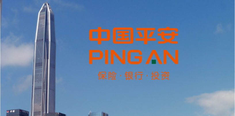 Ping An's $US 15 Billion R&D Budget Could Help Them Stay Ahead in Healthtech