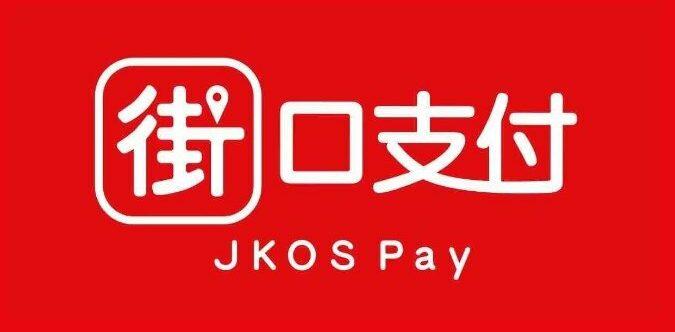 Top Taiwan Fintech Startups Jkospay