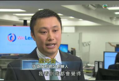 How Does Hong Kong's Digital Lending Scene Compare to The Disaster in China