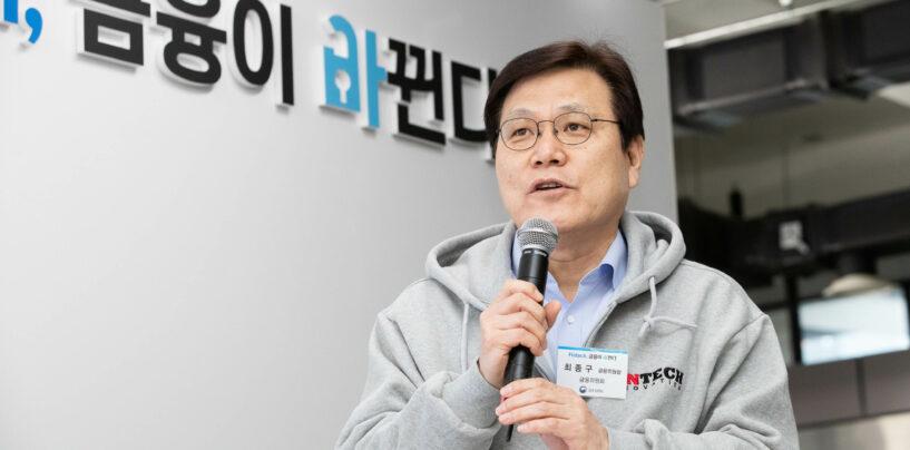 5 Things South Korea's Regulator is Doing to Advance Fintech
