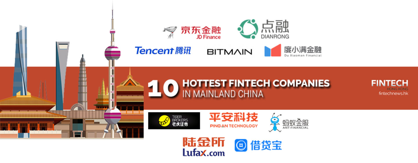 China's Top 10 Fintech Startups and Companies