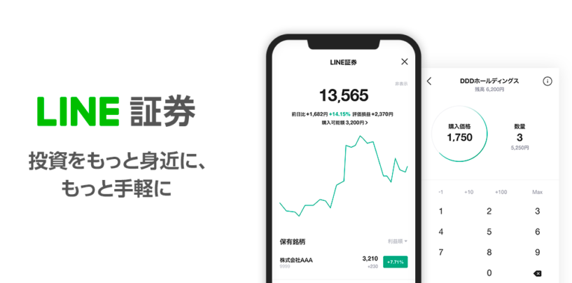 A Look at Line and Nomura's Zero-Commission Online Brokerage in Japan
