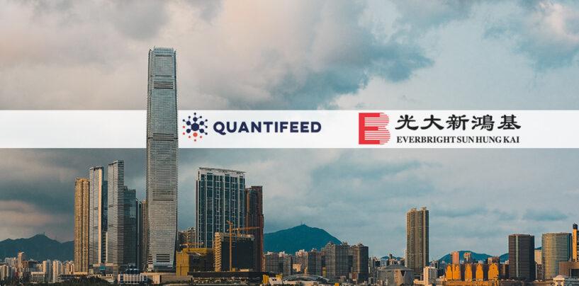 Quantifeed Launches Robo Advisor in Hong Kong with Everbright Sun Hung Kai