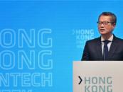 Hong Kong Fintech Week 2020 to Return in November