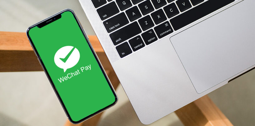 How WeChat Pay Determines If You Are Trustworthy With Their Credit Score