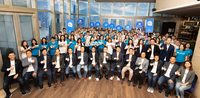 Virtual Bank Airstar Fully Launches in Hong Kong with Up To 3.6% P.A Interest Rates