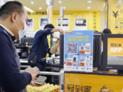 Alipay Maintains Dominance in China Over Tencent's WeChat Pay and QQ Wallet
