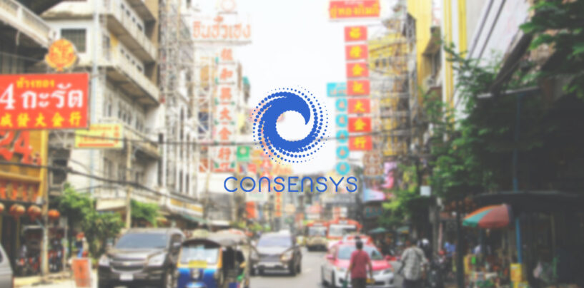 ConsenSys Picked as Tech Partner for Bank of Thailand's Retail Digital Currency Project