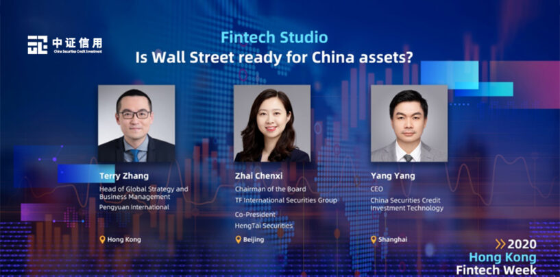 CSCI Unveils its Bond Credit Rating and Trading Service at Hong Kong Fintech Week