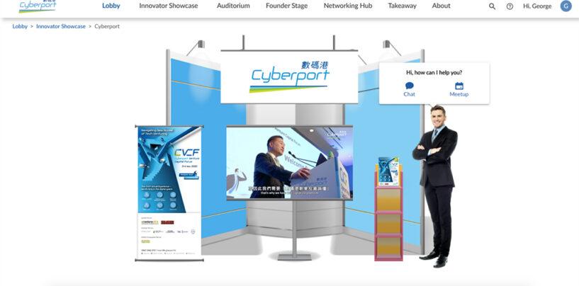 Cyberport Venture Capital Forum Forum Kicks Off Today