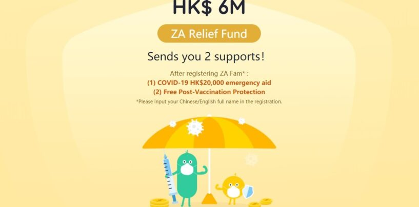 ZA Offers Free Post-Vaccination Protection for Hong Kong Customers