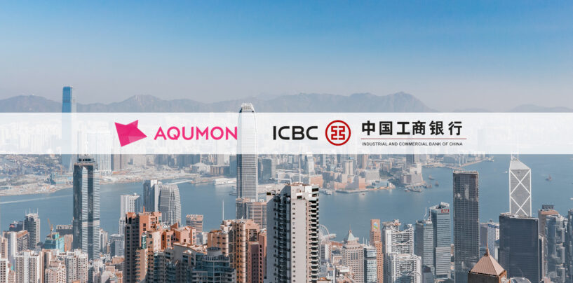 AQUMON Bags ICBC Asia as Its First Banking Client for the Launch of Its SmartFund