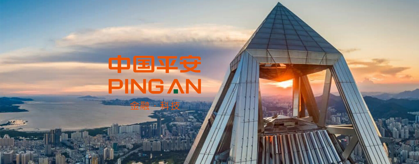 From Insurance Firm to Tech Ecosystem: Ping An's Rise to Becoming a Tech Giant