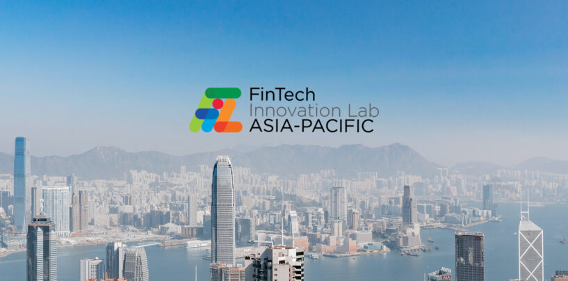 Accenture and Cyberport's Joint Fintech Accelerator Now Accepts Applications