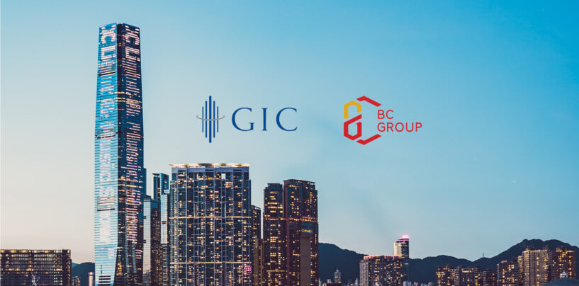 Singapore's GIC Invests US$ 70 Million in Digital Asset Firm BC Group