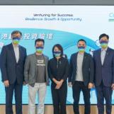 Cyberport Venture Capital Forum to Return in November 2021