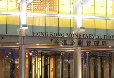HKMA Unveils List of 19 Eligible Banks for the Cross Border Investment Scheme