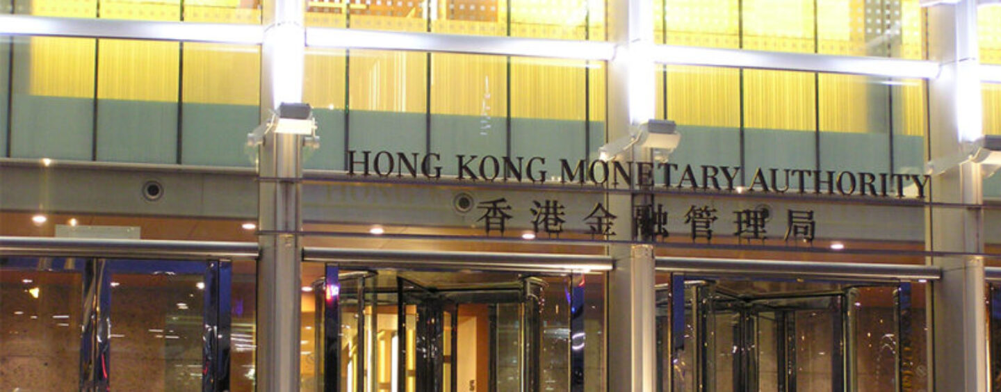 Hong Kong Takes it First Step in Retail Central Bank Digital Currencies with e-HKD