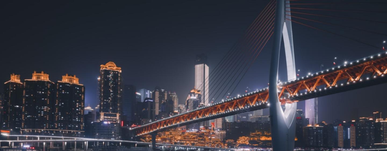 PBOC's Fintech Institute Taps Contour's Blockchain Platform for Trade Digitisation